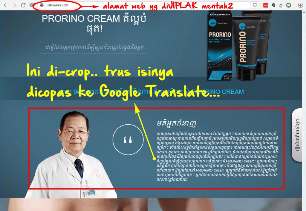thor-hammer-copas-dari-prorino-cream